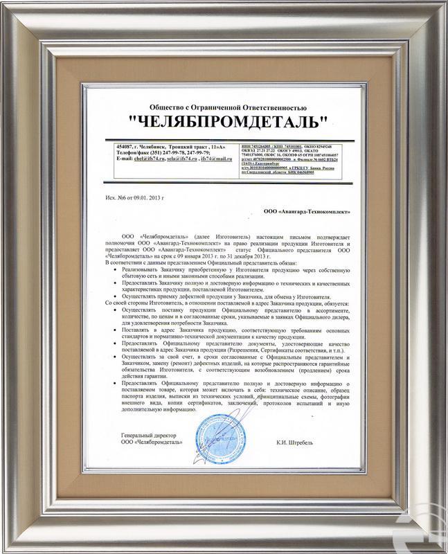 ООО «КПСР ГРУПП»